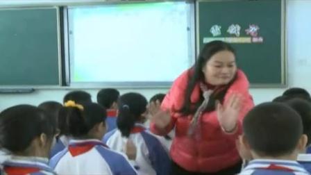 《雪絨花》教學課例(花城版音樂五年級,陽光小學:林建珍)