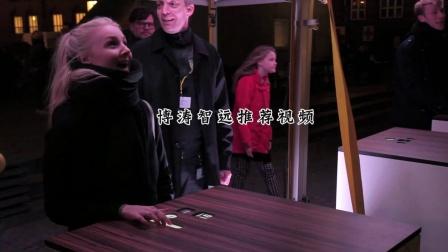 LET'S PLAY创意视频_北京博涛智远分享_http://www.baoatt.com