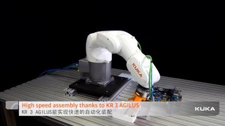 KR3 AGILUS 在电路板上快速自动装配CPU和内存模块