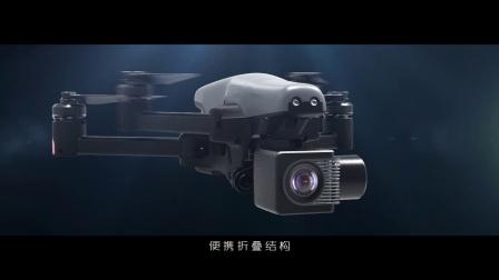 华科尔_航拍无人机VITUS_身随意动 智慧超凡_预告片