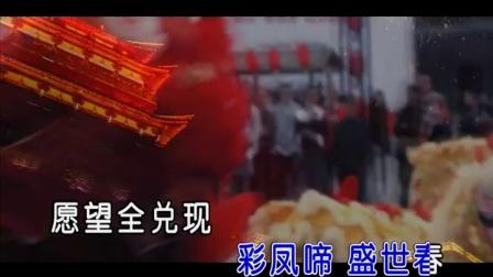 纪晓斌-鸡年行大运 红日蓝月KTV推介