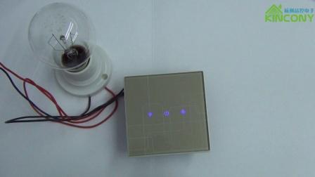 4.1杭州晶控电子 kc868智能家居系统-易家智联app使用说明-zigbee调光面板的使用