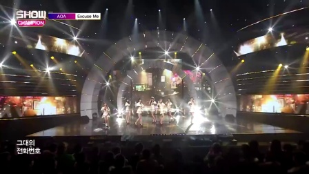 韩国女团AOA《Excuse Me》冠军秀现场版