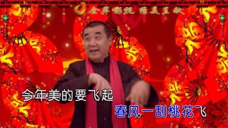 丰翼+大妮-一起大吉大利(原版)红日蓝月KTV推介