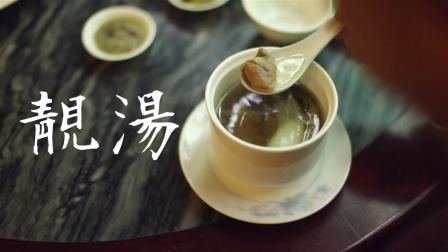 吃一天系列:广州直落