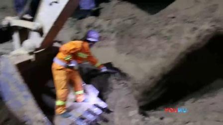 【拍客】开封一男童不慎坠井 村民开挖掘机救人