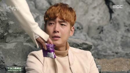 Missing9 02[韩语中字]TSKS,郑敬淏,百眞熙,朴灿烈,崔泰俊,李先彬
