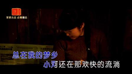 孙艺琪-乡情原版)冒派音乐 红日蓝月KTV推介