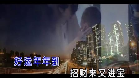 木杰-好运年年到 红日蓝月KTV推介