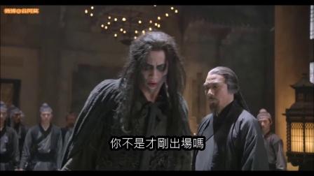 谷阿莫说故事 第二季:5分钟看完2016跟几少爷其实没关系的江湖爱情电影《三少爷的剑》200