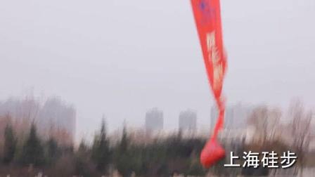 无人机Gapter EDU-上海硅步科学仪器有限公司