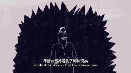 怎么才能不总是生气_哲学是心理治疗的良方_ 特兰斯科视频翻译