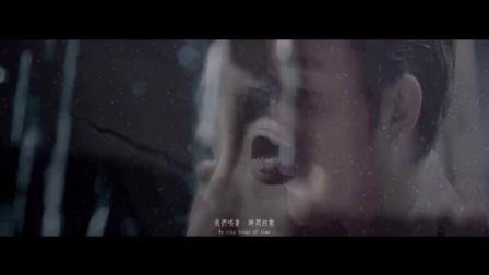 李玉刚《刚好遇见你》MV