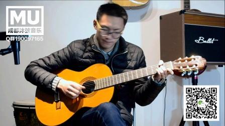 【沐弦音乐吉他系列】齐一《这个年纪》古典吉他版 吉他翻弹翻唱