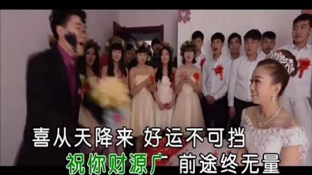 吴天世+周祥-天天吉祥 红日蓝月KTV推介