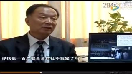 温铁军:中国农村的未来