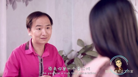 爆笑二十秒无节操段子系列第十二集:撩妹时被父亲发现的后果