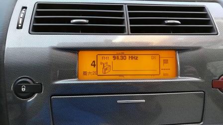 RD45收音机