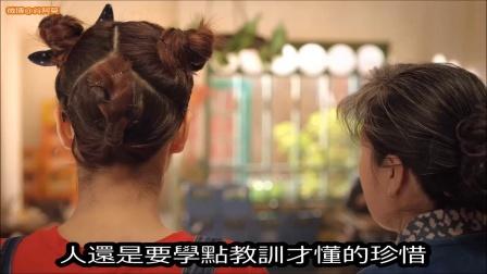 谷阿莫说故事 第二季:1分钟看完微电影《平凡的爱情》 201