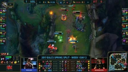 2017LCS欧洲春季赛:UOL VS SPY 第2场