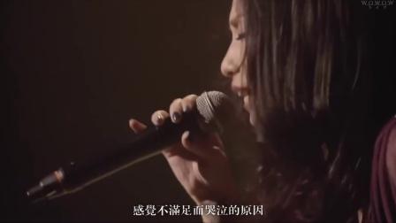 [BACKUP] 中字Live 中岛美嘉 曾經我也想過一了百了 (僕が死のうと思ったのは) Live 原