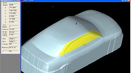 CimatronE加工汽车模型侧面模拟