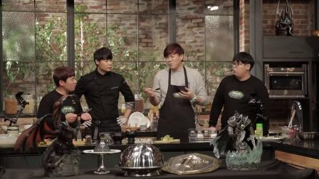 韩国美食节目:魔兽世界 食物烹饪