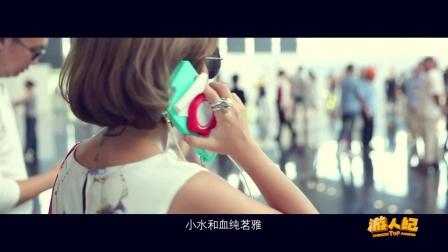 中国游人纪 第10期 她们的ChinaJoy(下)