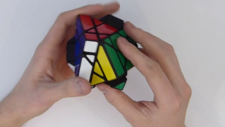 The Hexicle (Double Tangram Cube !!)