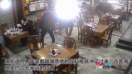 监拍女博士因多看男子一眼 遭对方玻璃瓶砸头