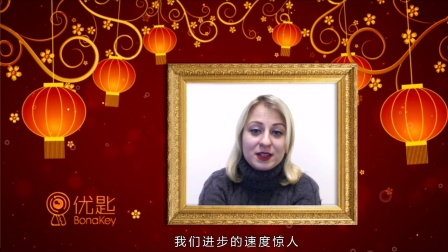 颜值这么高的公司!优匙中国、英国、德国团队送新年祝福