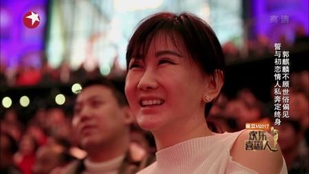 欢乐喜剧人 第三季:郭麒麟 闫鹤翔《相声演绎》