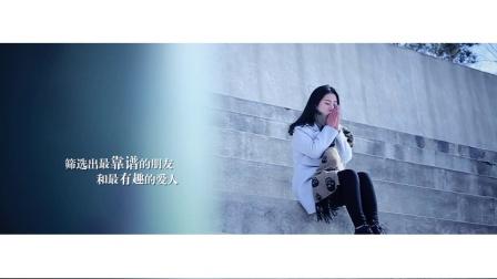 致2016-张萌
