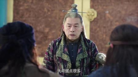 《奇星记之鲜衣怒马少年时》44集预告片