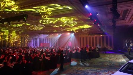 The BMW Hotelier Awards 2016