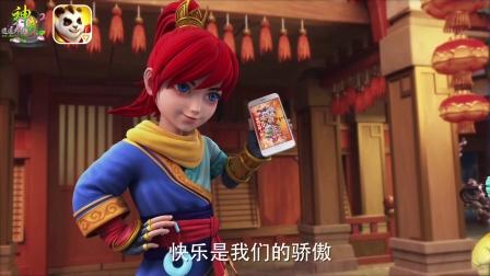 《神武2》手游新年CG视频首曝 吉祥报吉快乐无忧