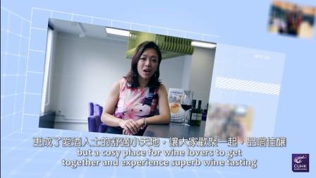 20160427 香港中文大學商學院: 校友寄語 — 陳可欣 (工商管理學士 2010)