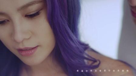FIR阿沁 -陳曼青 「純愛遊戲pure love」官方版