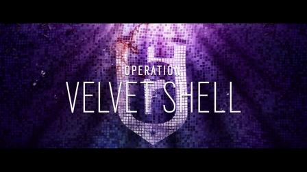 3DMGAME 《彩虹六号:围攻》Operation Velvet Shell新内容介绍