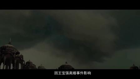 春节档大片抢先看  电影怪鼠黍