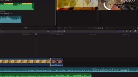 final cut pro x 10.3 - 卷动新功能应用