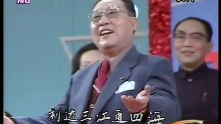 沪剧联唱 新春贺词