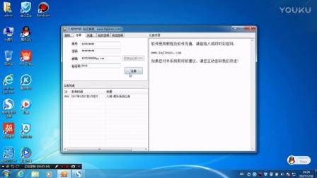 八戒恒佳时时彩QQ群开庄软件机器人娱乐系统使用教程