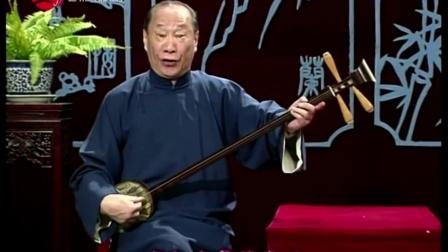 弹词选段林冲・酒店(潘闻荫)