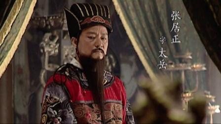 大明王朝1566 01