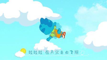 蓝迪儿歌 第二季:48 幸福的翅膀
