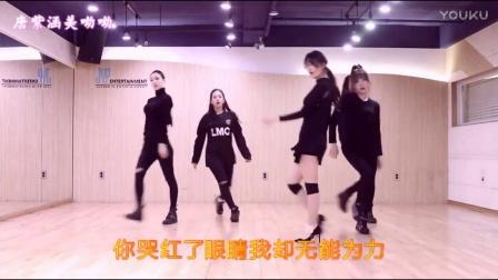 DJ-无能为力爱下去-张北北-美女团体舞蹈-最新网