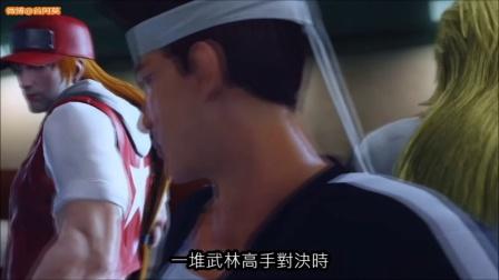 谷阿莫说故事 第二季:5分钟看完拳皇世界史 201