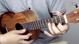 【摩卡音乐尤克里里教学】《小情歌》 尤克里里弹唱教学_高清