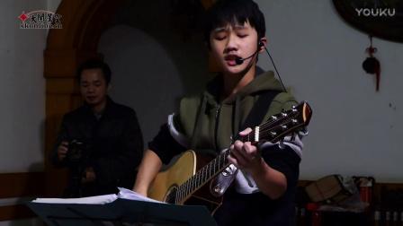 林兰肖吉他弹唱《姑娘》送爱心行动